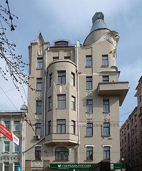 https://upload.wikimedia.org/wikipedia/commons/thumb/0/0a/Moscow,_Ostozhenka_3-14_Apr_2009_frontal_04.JPG/280px-Moscow,_Ostozhenka_3-14_Apr_2009_frontal_04.JPG