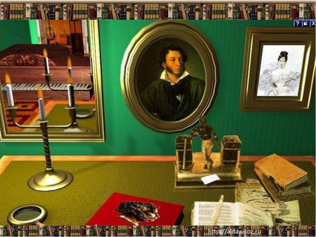 Крупное книгохранилище, принадлежавшее фараону Рамсесу II, было основано при...