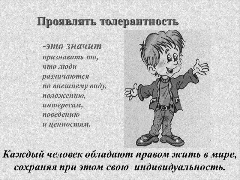 http://www.newspeak.by/page/imgs/5616af7593807.jpg