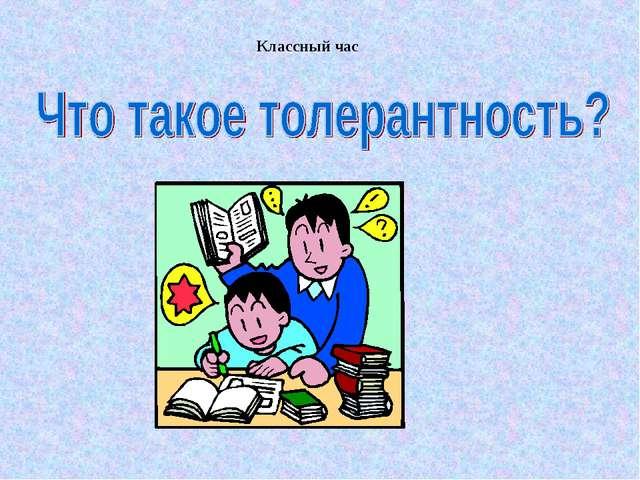 http://fs00.infourok.ru/images/doc/115/135925/640/img0.jpg