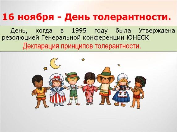 http://lusana.ru/files/6211/573/2.jpg