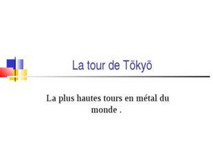 La tour de Tōkyō La plus hautes tours en métal du monde .