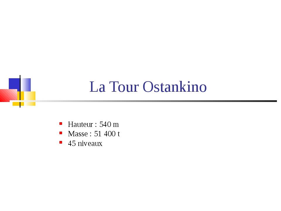 La Tour Ostankino Hauteur: 540 m Masse: 51 400 t 45 niveaux