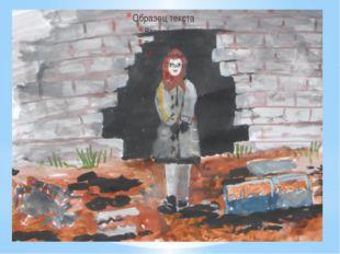 Кручинина Виктория «Дети войны игрушек не знали»