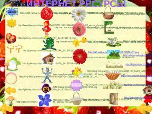 http://lisyonok.ucoz.ru/_ld/0/31353.png http://lisyonok.ucoz.ru/_ld/0/07447.p