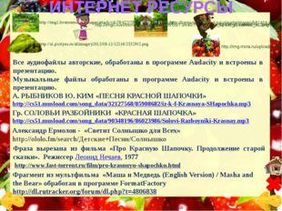 http://hostingkartinok.com/image/01201110/f1eb2ffbced50718940c3f90c5af43bd.jp