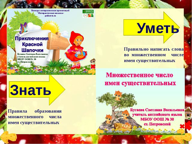 ИНТЕРНЕТ РЕСУРСЫ http://s018.radikal.ru/i525/1309/20/69b1501924fa.gif http://...