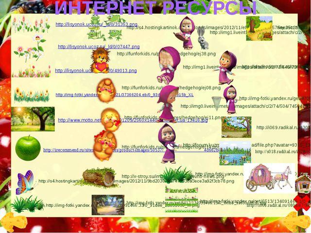 http://img1.liveinternet.ru/images/attach/c/4/78/422/78422261_large_k31.jpg h...