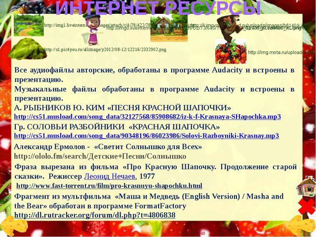 http://hostingkartinok.com/image/01201110/f1eb2ffbced50718940c3f90c5af43bd.jp...