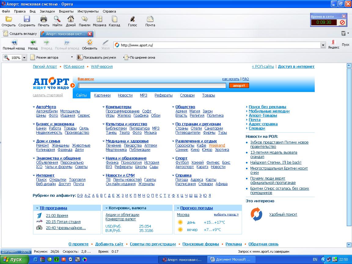 hello_html_m716ff659.png