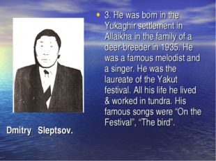 3. He was born in the Yukaghir settlement in Allaikha in the family of a deer