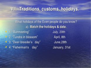 VII. Traditions, customs, holidays. What holidays of the Even people do you k