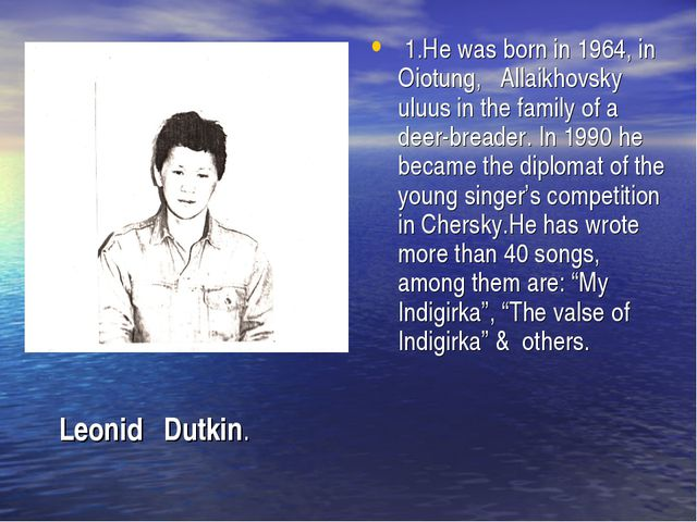 1.He was born in 1964, in Oiotung, Allaikhovsky uluus in the family of a dee...