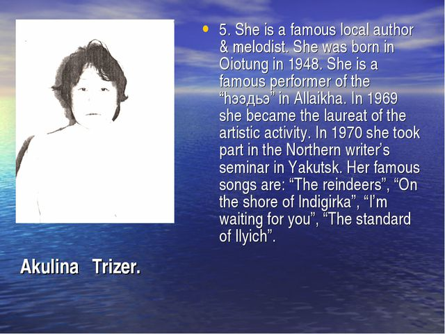 5. She is a famous local author & melodist. She was born in Oiotung in 1948....