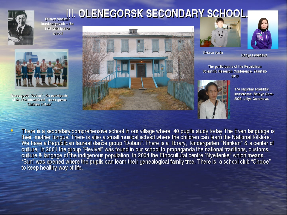 III. OLENEGORSK SECONDARY SCHOOL. There is a secondary comprehensive school...