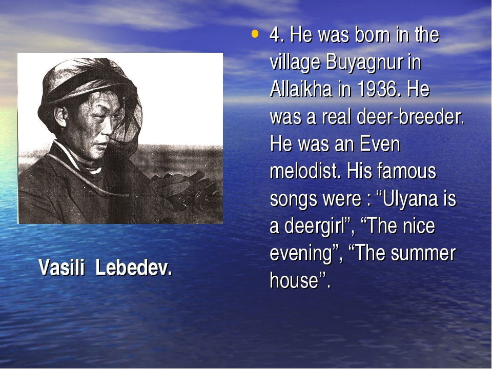 4. He was born in the village Buyagnur in Allaikha in 1936. He was a real dee...