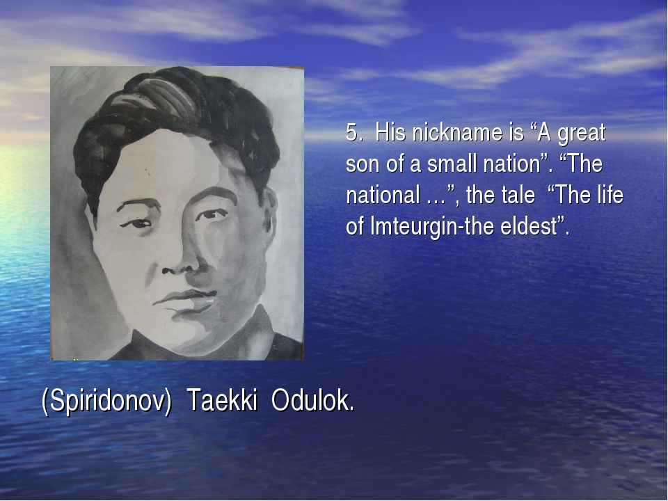 """5. His nickname is """"A great son of a small nation"""". """"The national …"""", the tal..."""