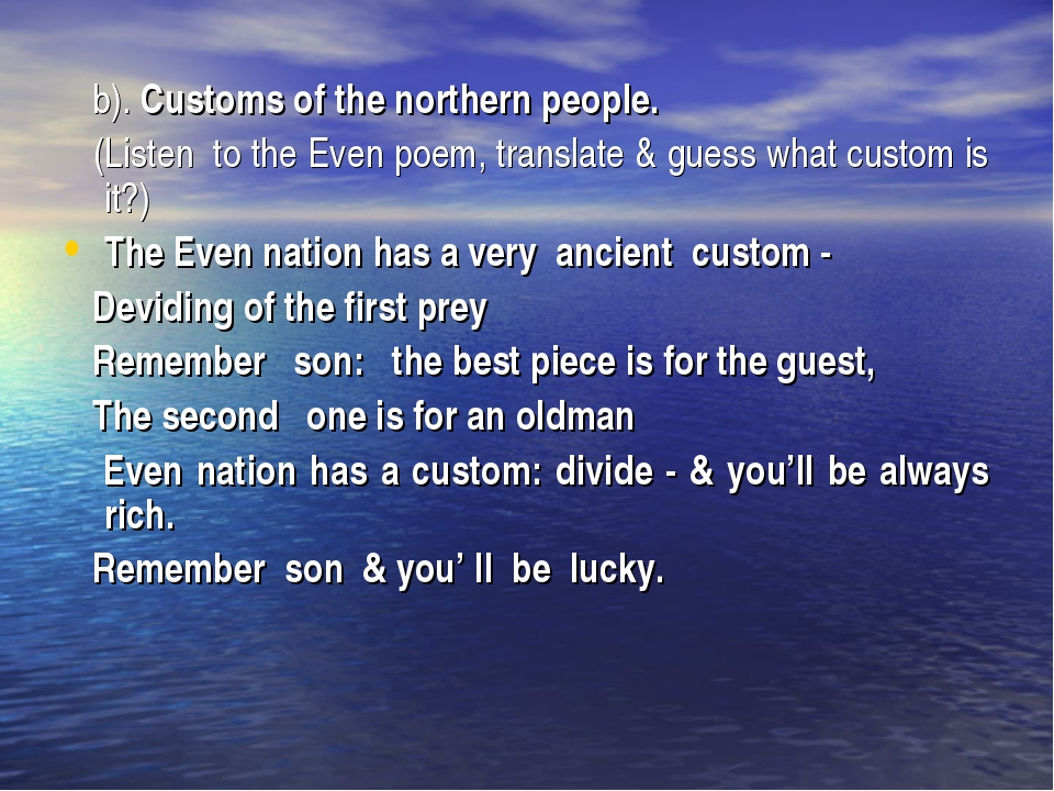 b). Customs of the northern people. (Listen to the Even poem, translate & gu...