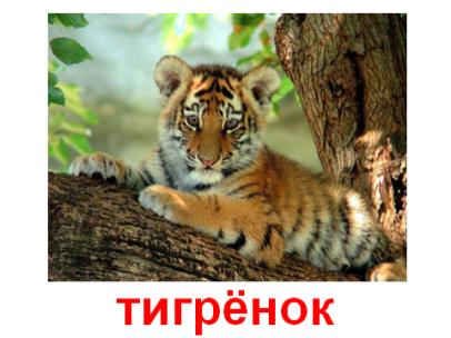 hello_html_3c63bfad.png