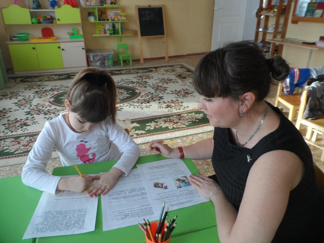 F:\детский сад\маршак\фото конкурсной работы с Верой\SAM_4180.JPG
