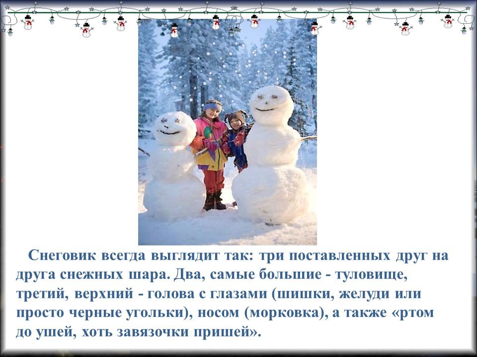 hello_html_76d2f069.jpg