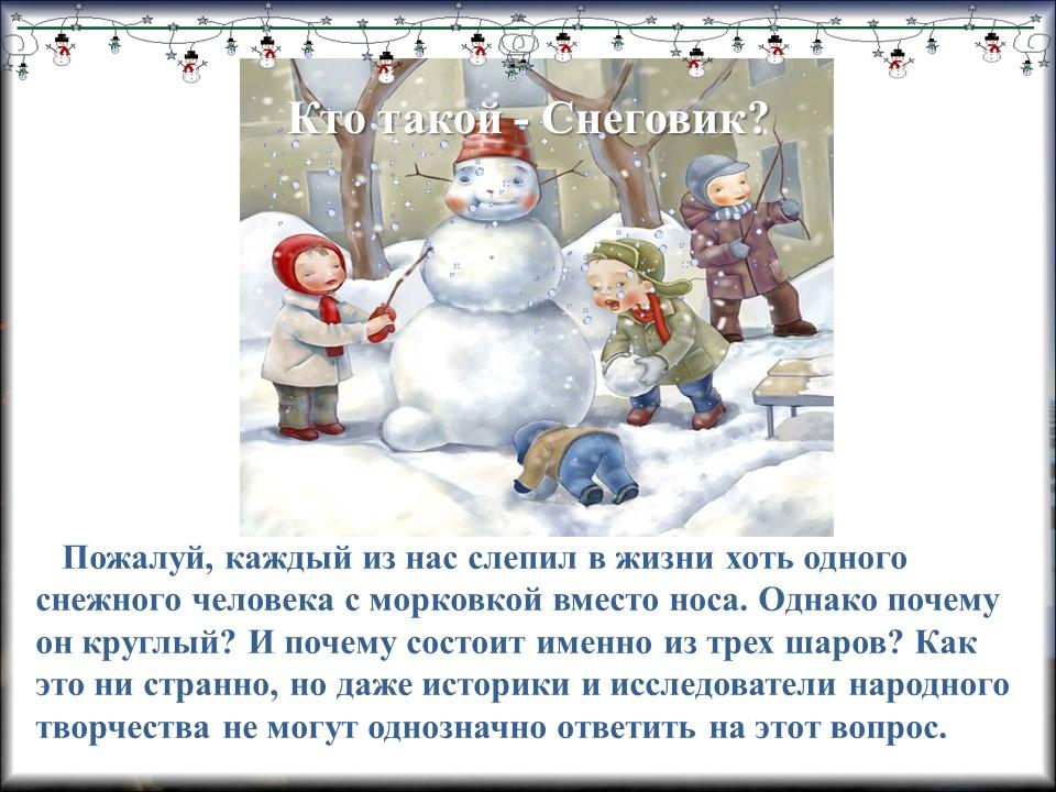 hello_html_mf58630.jpg