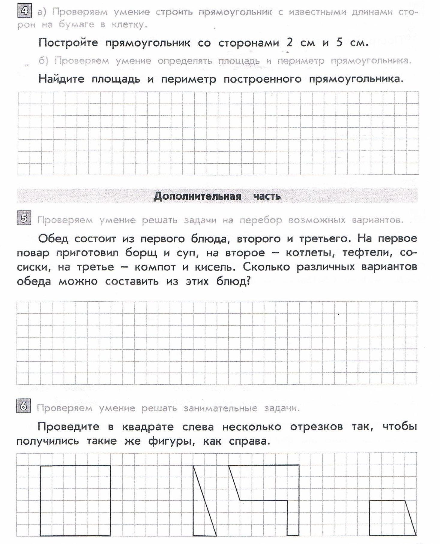 hello_html_95dc0b1.jpg