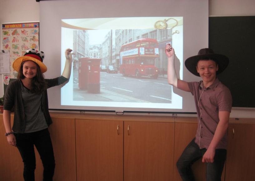 E:\НЕделя англ.яз 2013\неделя англ.яз Анацкая\интерактивное путешествие по Лондону\IMG_1452.JPG