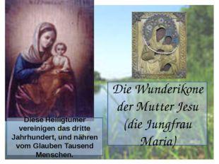 Die Wunderikone der Mutter Jesu (die Jungfrau Maria) Diese Heiligtumer verein