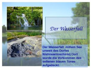 Der Wasserfall Der Wasserfall mittem See unweit des Dorfes Nishneantoschinkij