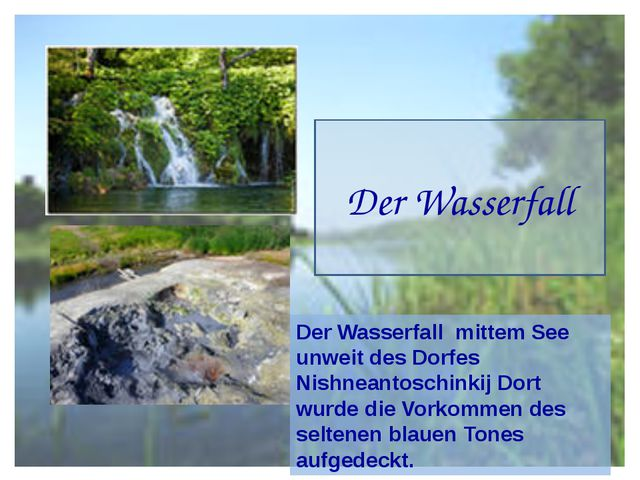 Der Wasserfall Der Wasserfall mittem See unweit des Dorfes Nishneantoschinkij...