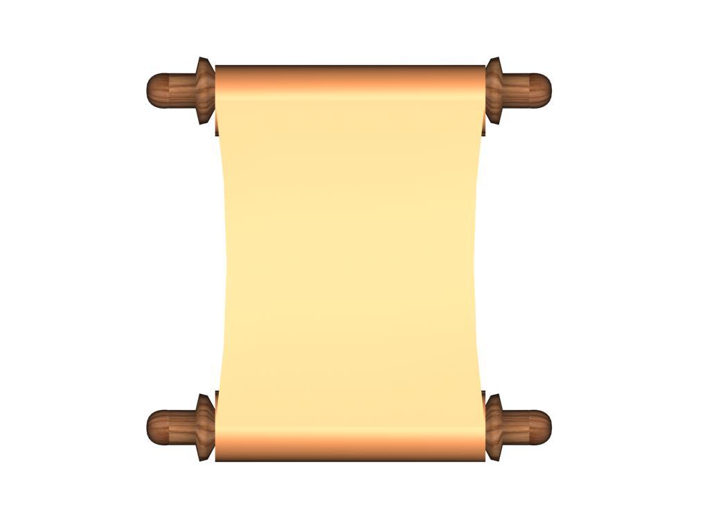 http://haze.narod.ru/pergament.jpg