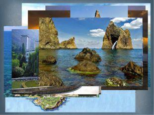 Крым — это глубоко выдающийся в Чёрное море полуостров, восточная часть котор