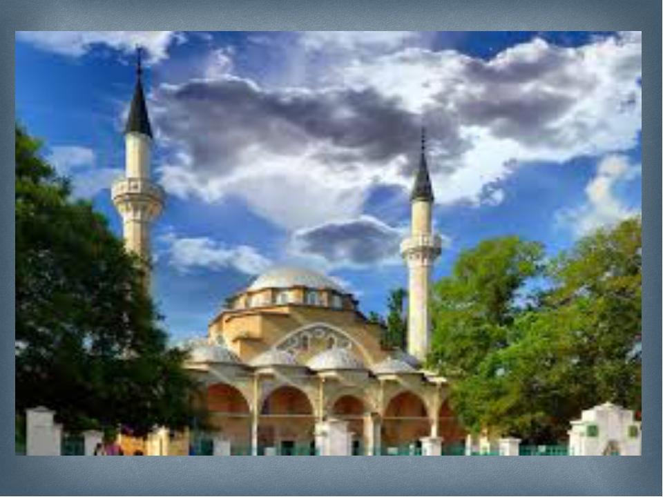 Мечеть Джума – Джами. Евпатория