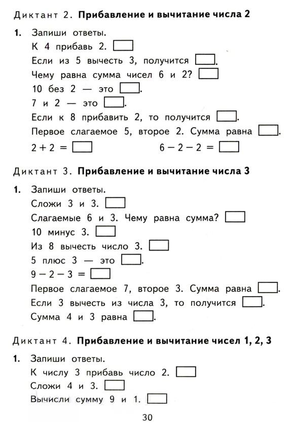 hello_html_21545de1.jpg