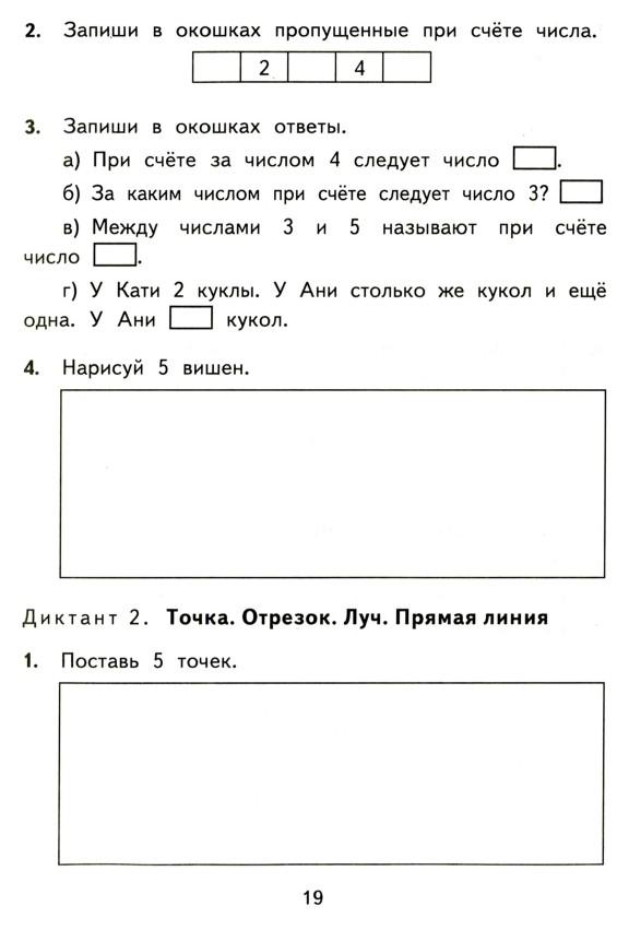 hello_html_3853e515.jpg