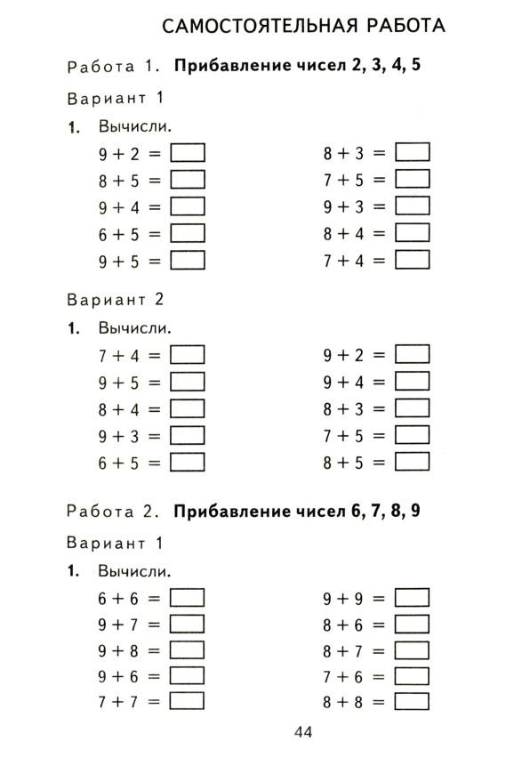 hello_html_53976e8b.jpg