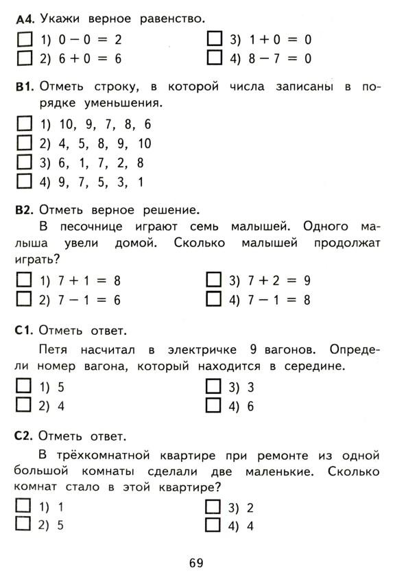 hello_html_6bde4c5f.jpg