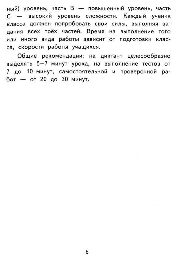 hello_html_738562da.jpg
