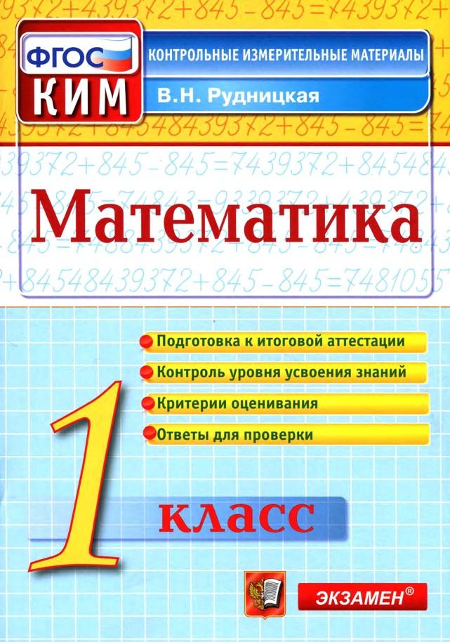 hello_html_m3cc3468b.jpg
