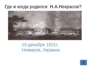 Какой отцовский наказ нарушил, приехав в Петербург, 16-летний юноша? Поступи