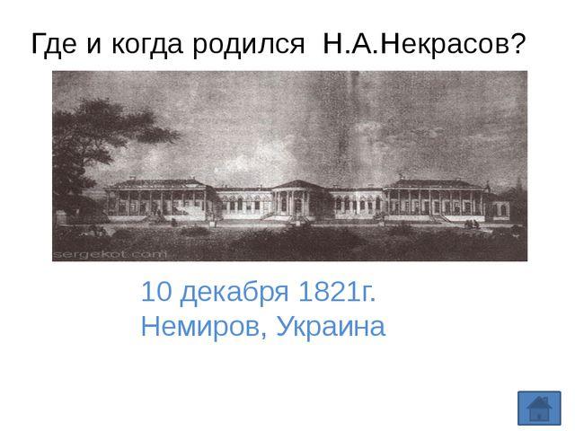 Какой отцовский наказ нарушил, приехав в Петербург, 16-летний юноша? Поступи...