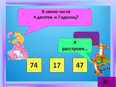 hello_html_m17da61a9.png