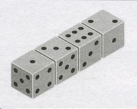 Загадки, логические задачи, головоломки. На нестандартное мышление. Сложные. Задание №30. Игра в кости.