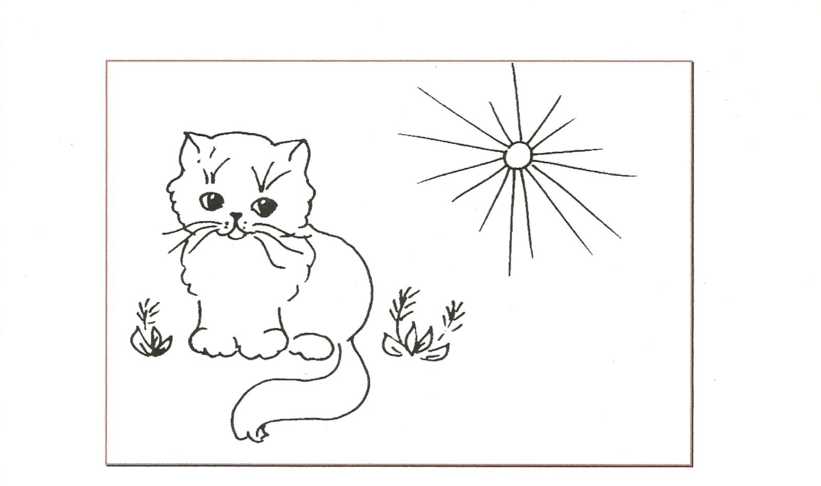 C:\Documents and Settings\Admin\Мои документы\Мои рисунки\Мои сканированные изображения\2013-01 (янв)\сканирование0001.jpg