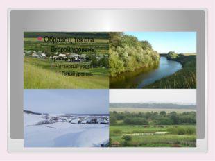 The history of my village – Magashly-Almantaevo