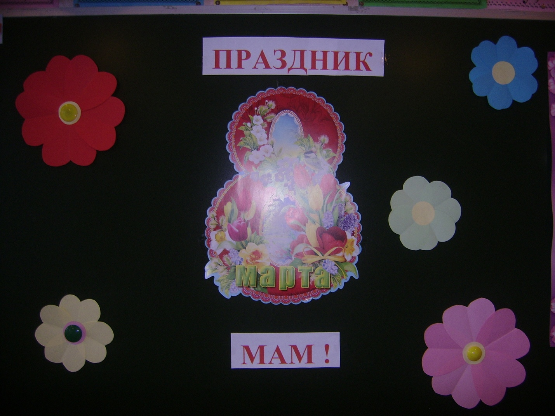hello_html_m2b271a0f.jpg