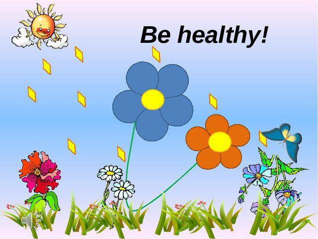 Be healthy! Физминутка для глаз. Музыка по щелчку.