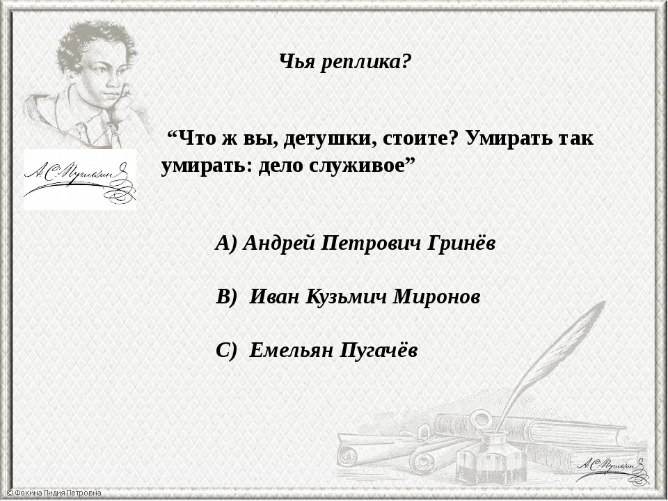 Источники 1.http://muzofon.com/ 2. http://linda6035.ucoz.ru/ 3. https://yand...