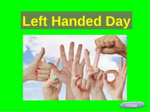 Left Handed Day
